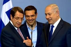 FeaturedImage_2017-06-16_084314_Anastasiades_Tsipras_Netanyahu