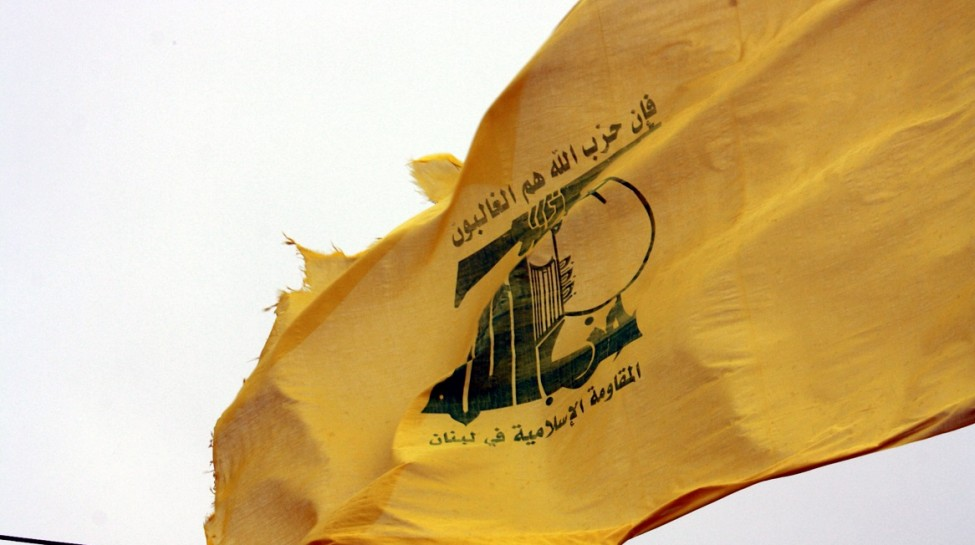 Hezbollah flag - Copy