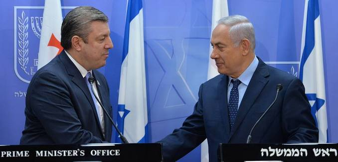 FeaturedImage_2017-07-24_Facebook_Kvirikashvili_Netanyahu_20245506_1784157941598943_5814524985529009598_n