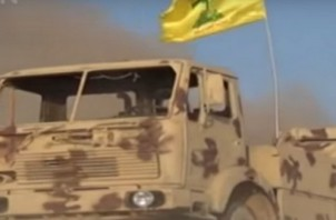 FeaturedImage_2017-07-28_125514_YouTube_Hezbollah_Arsal