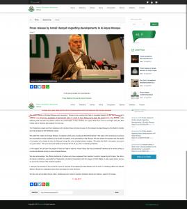 Hamas Islamic Resistance Press release by Ismail Haniyeh regarding developments in Al Aqsa Mosque