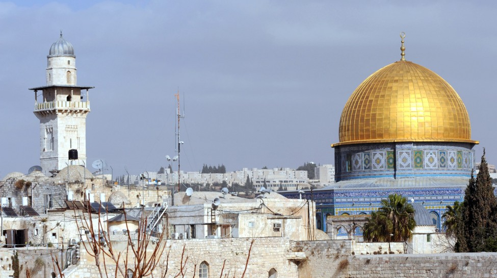 JERUSALEM'S OLD CITY. IN THE PHOTO, THE DOME OF   THE ROCK ON THE TEMPLE MOUNT.  Amos Ben Gershom / GPO