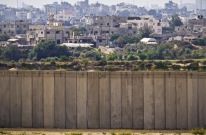 FeaturedImage_2017-08-10_BICOM_Gaza-wall