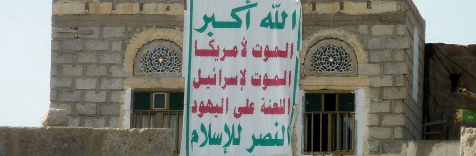 Houthi logo flag yemen - Copy1