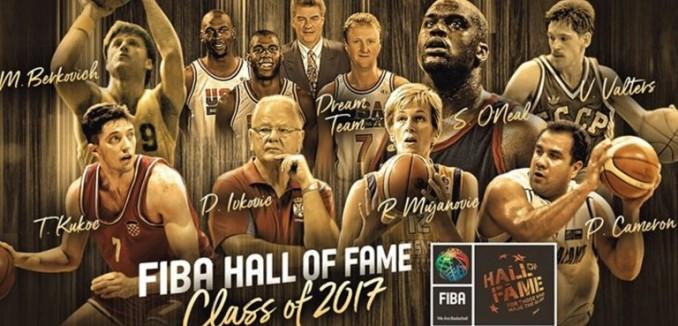 FIBA_Hall_of_Fame-768x432