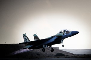 Featured Image 9222017 Israel F15