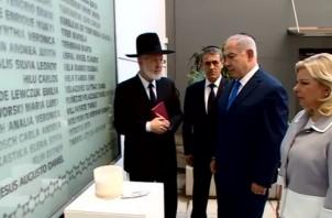 FeaturedImage_2017-09-13_090425_YouTube_Netanyahu_AMIA