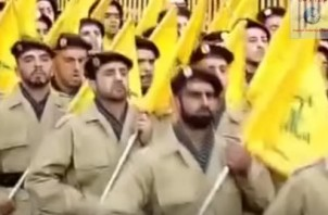 FeaturedImage_2017-11-17_085913_YouTube_Hezbollah