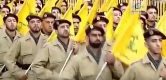 FeaturedImage_2017-11-17_085913_YouTube_Hezbollah
