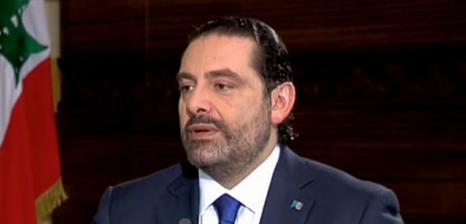 FeaturedImage_2017-11-29_105833_YouTube_Saad_Hariri