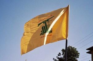FeaturedImage_2017-11-30_WikiCommons_800px-Hizbollah_flag