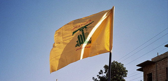 FeaturedImage_2017-11-30_WikiCommons_800px-Hizbollah_flag