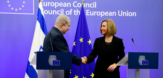 Israeli Prime Minister Benjamin Netanyahu holds a joint press conference with the European Union's foreign policy chief, Federica Mogherini in Brussels, Belgium, October 11, 2017. Photo by Avi Ohayon/GPO  *** Local Caption *** ??? ?????? ?????? ?????? ???? ?? ?????? ??????? ???????? ??? ??????? ?????? ??????? ????? ?????