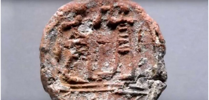 Rare, 2700 Year-Old Seal Impression Made in First Temple Era