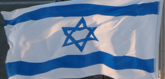 FeaturedImage_2018-01-11_Flickr_Israeli_Flag_563170507_d1223ef77d_o