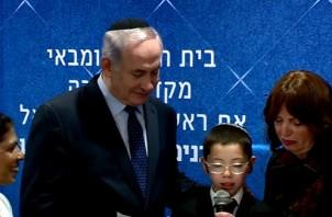 FeaturedImage_2018-01-18_105459_Netanyahu_Holtzberg