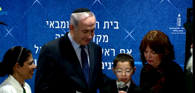 FeaturedImage_2018-01-18_105459_Netanyahu_Holtzberg