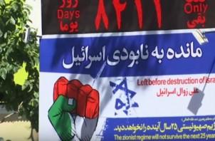 FeaturedImage_2018-02-16_114746_YouTube_Iran_Destruction_Israel_Clock