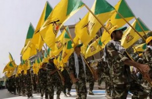 FeaturedImage_2018-03-09_132904_YouTube_Kataib_Hezbollah