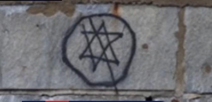 FeaturedImage_2018-04-13_094837_YouTube_Anti-Semitism