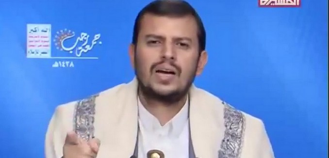 FeaturedImage_2018-04-24_093212_YouTube_Abdel-Malek_al-Houthi