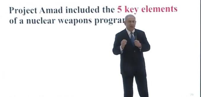 FeaturedImage_2018-04-30_135049_YouTube_Netanyahu_Amad