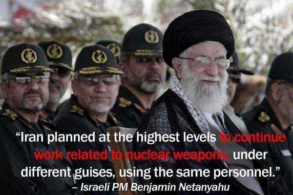 Iran_Highest_Echelons