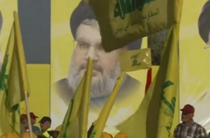 FeaturedImage_2018-06-11_103958_YouTube_Hezbollah