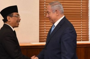 PM Netanyahu and Yahya Cholil Staquf, General Secretary of the global Islamic organization Nahdlatul Ulama
