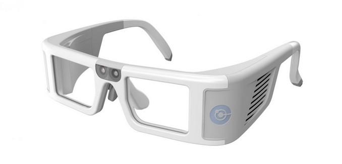 Digitale Brille für Sehbehinderte
