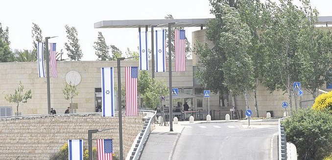 FeaturedImage_2018-10-19_WikiCommons_US_Embassy_Jerusalem_b_1200px-Relocation_of_US_Embassy_in_Israel_from_Tel_Aviv_to_Jerusalem_DSC0557_(28239099728)