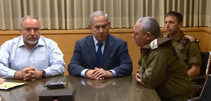 FeaturedImage_2018-11-14_122720_YouTube_Israel_Ceasefire