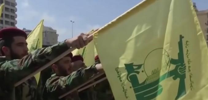 FeaturedImage_2018-11-14_165307_YouTube_Hezbollah