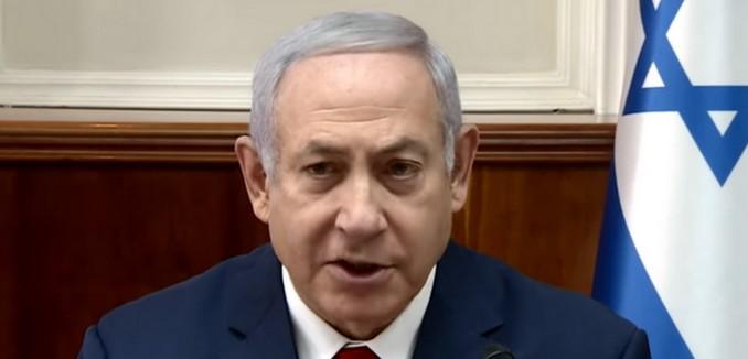 FeaturedImage_2018-11-19_114748_YouTube_Benjamin_Netanyahu