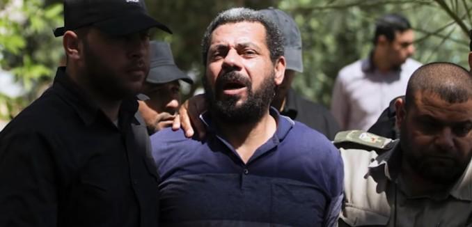 FeaturedImage_2018-12-05_092831_YouTube_Hamas_Execution