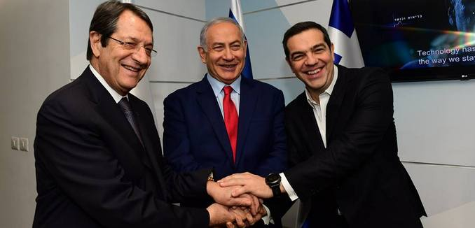 FeaturedImage_2018-12-13_Facebook_Anastasiades_Netanyahu_Tsipras_48377225_2441410765873654_9103000733661265920_n