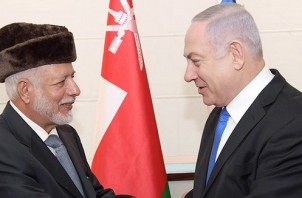 PM Netanyahu with Oman's Minister Responsible for Foreign Affairs Yusuf bin Alawi