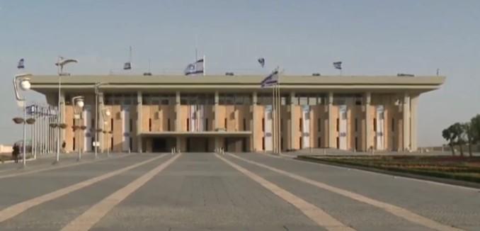 FeaturedImage_2019-02-04_123302_YouTube_Knesset