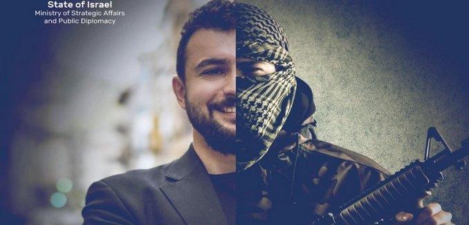 FeaturedImage_2019-02-04_Twitter_Terrorists_in_Suits_DyjR7hjW0AES6U4