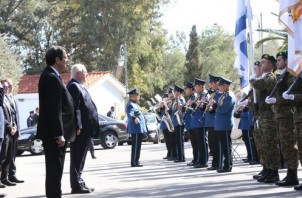 President Rivlin in Cyprus