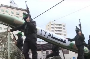 Hamas Parade in Gaza