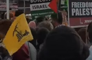 Hezbollah flag in London