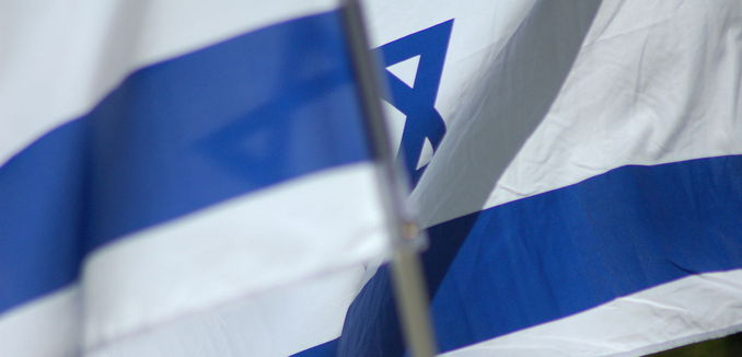 Flag from Israel Day Parade