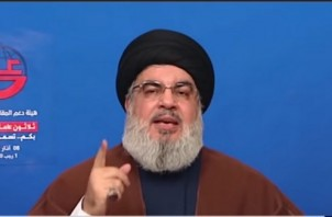 FeaturedImage_2019-03-12_114312_YouTube_Hassan_Nasrallah