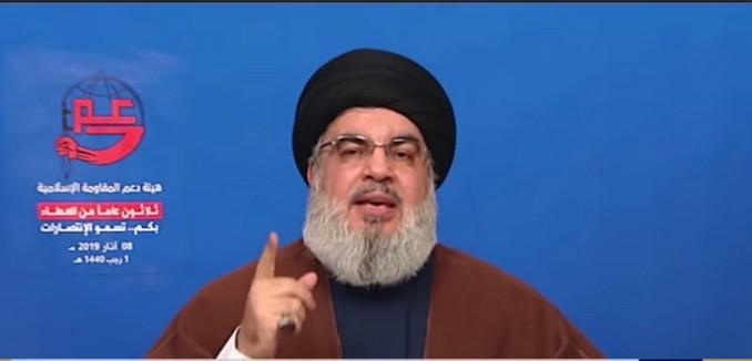 FeaturedImage_2019-03-12_114312_YouTube_Hassan_Nasrallah