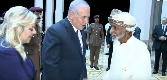 Israeli PM Netanyahu at Gulf Arab State of Oman