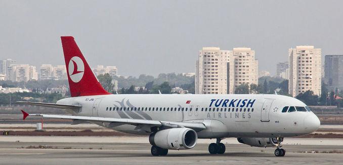Turkish Airlines in Tel Aviv