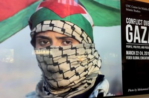 FeaturedImage_2019-03-27_Peter_Reitzes_UNC-Duke_Gaza