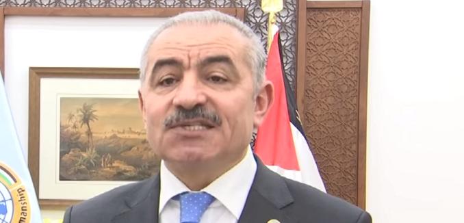 Mohammad Shtayyeh