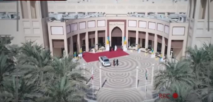 waad allah video